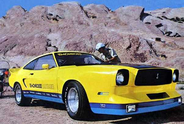 Ford Muscle Forums : Ford Muscle Cars